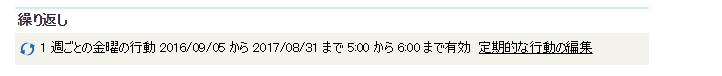 20161011_img04