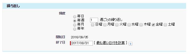 20161011_img05