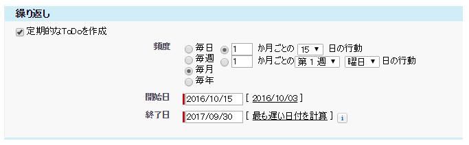20161011_img01