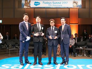 Partner Summit 2017