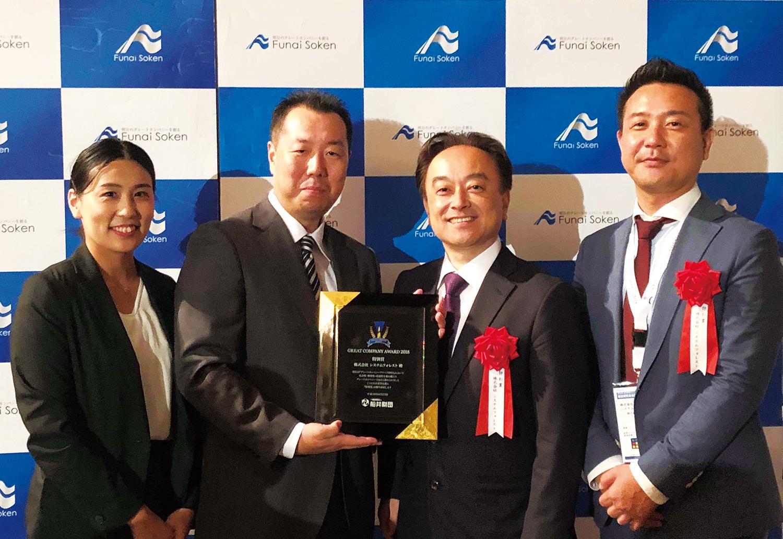 GREAT COMPANY AWARD2018特別賞