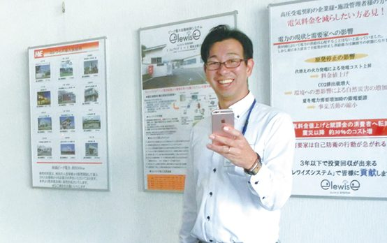 人吉アサノ電機株式会社