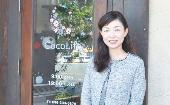 CocoLife株式会社