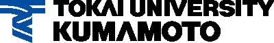学校法人東海大学 熊本キャンパス 東海大学チャレンジセンター メカトロマイスター ソーラーカーチーム TOKAI NEXTAGE