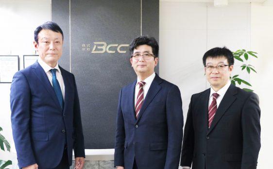 株式会社BCC